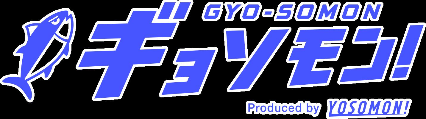 ギョソモン! produced by YOSOMON!
