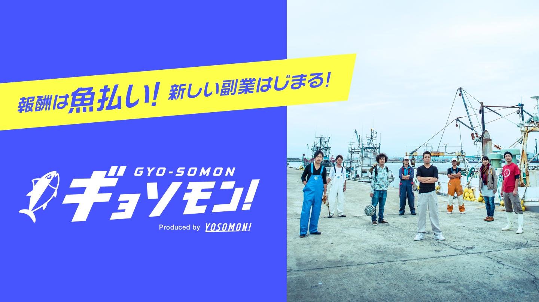 bn-gyosomon-fb