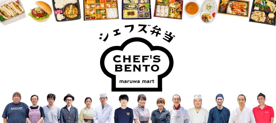 bn_chefs